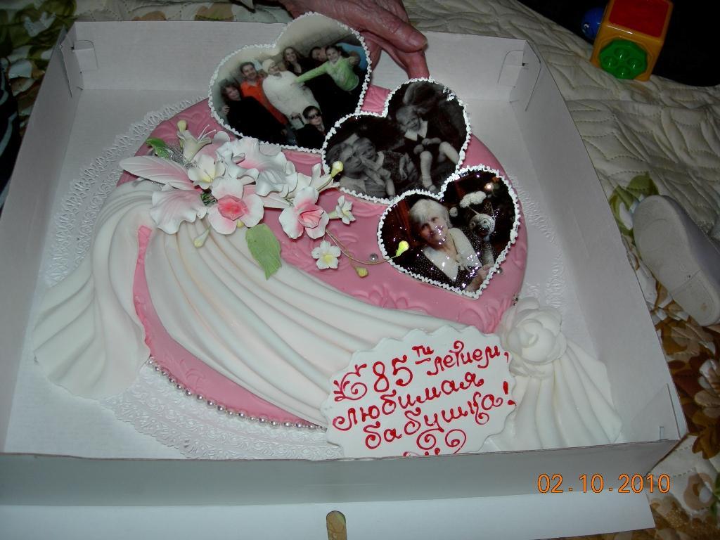 Торт бабушке на 75 лет своими руками