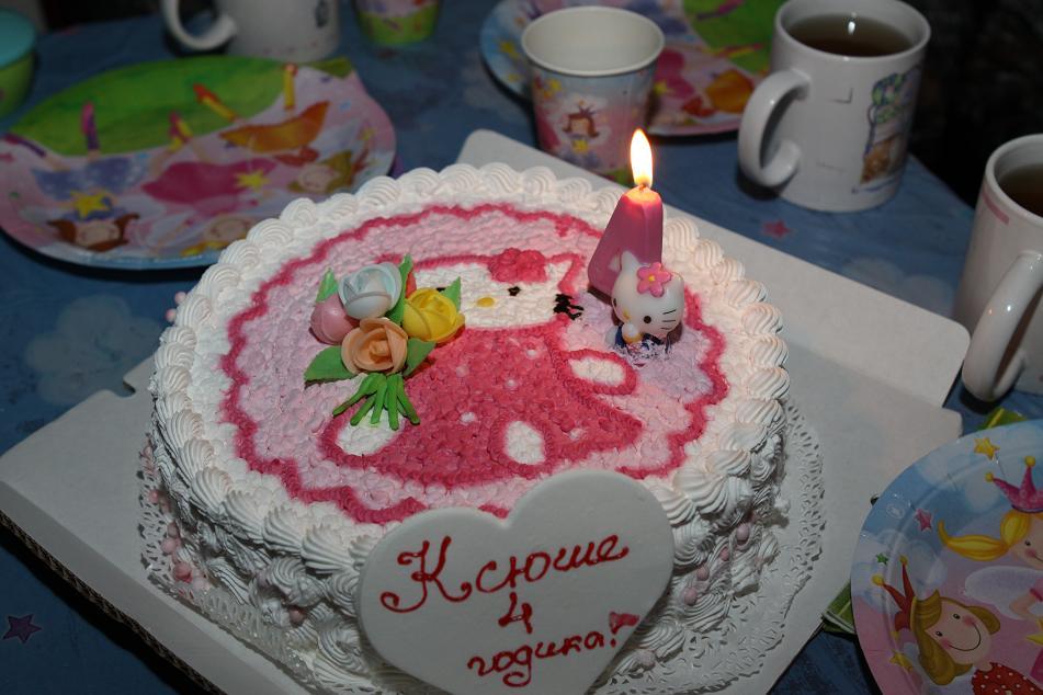 Торт для ксении фото