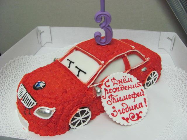 Торт на день рождения сына 18 лет