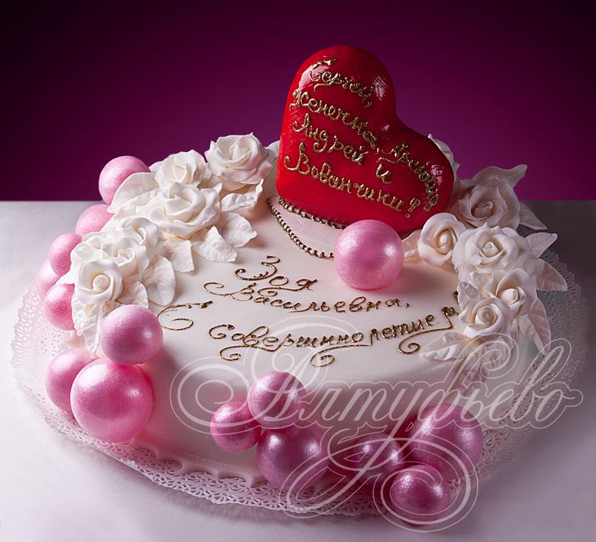 Торт с надписью 18