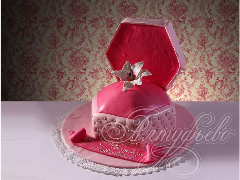 Подарки для любимых торт