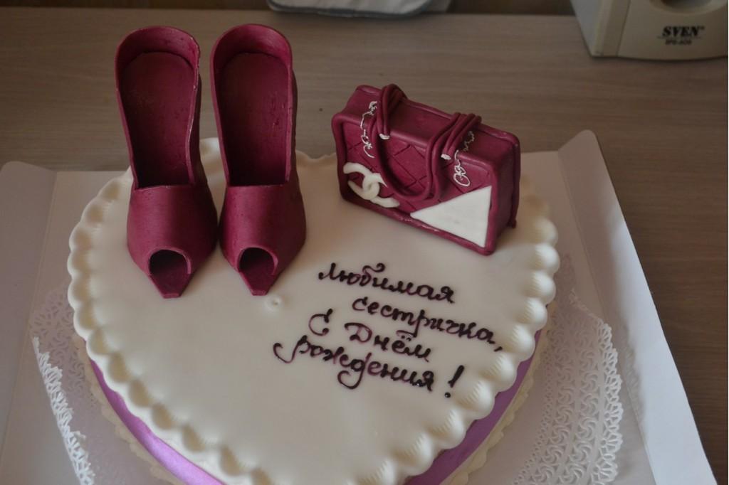 Торт сестре на день рождения фото