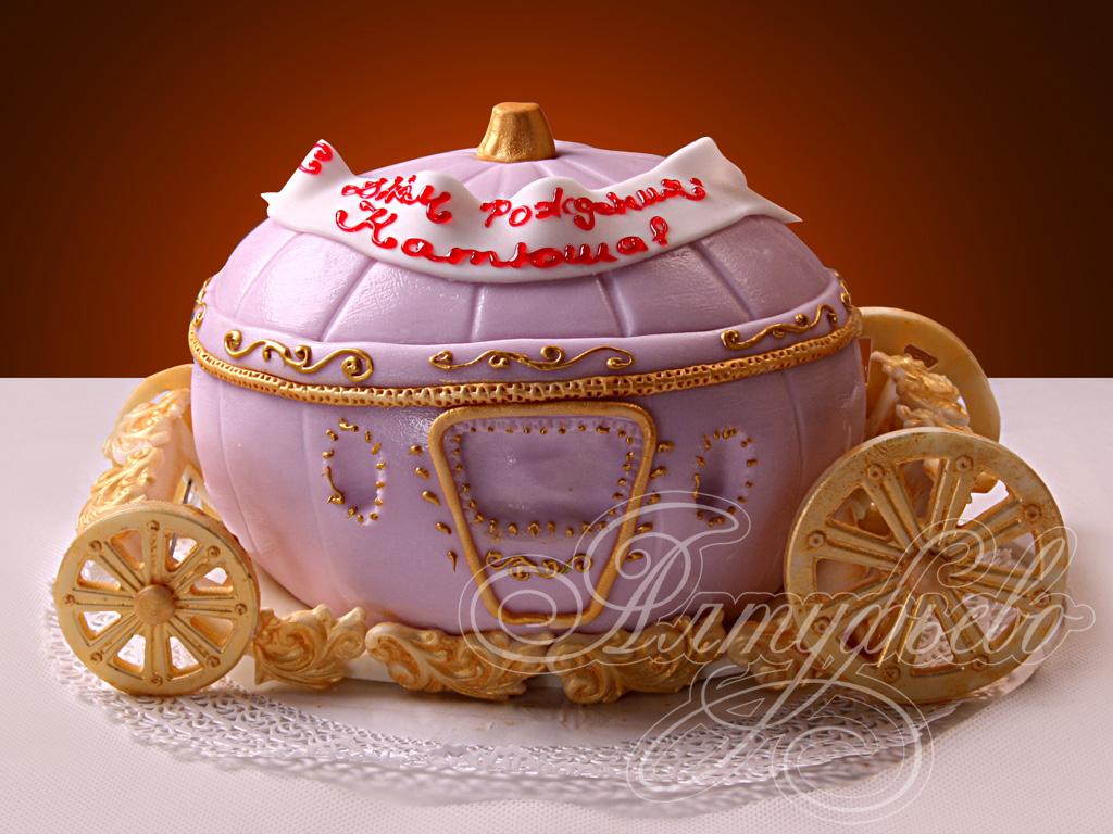Торт «Карета Золушки»