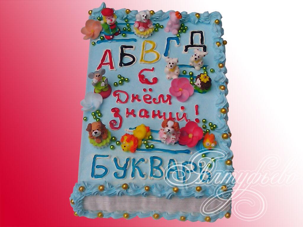 Торт выпускной вечер в детском саду