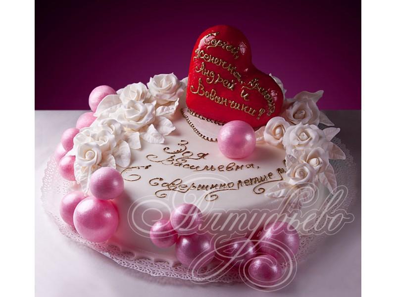 Торт  для любимой 68