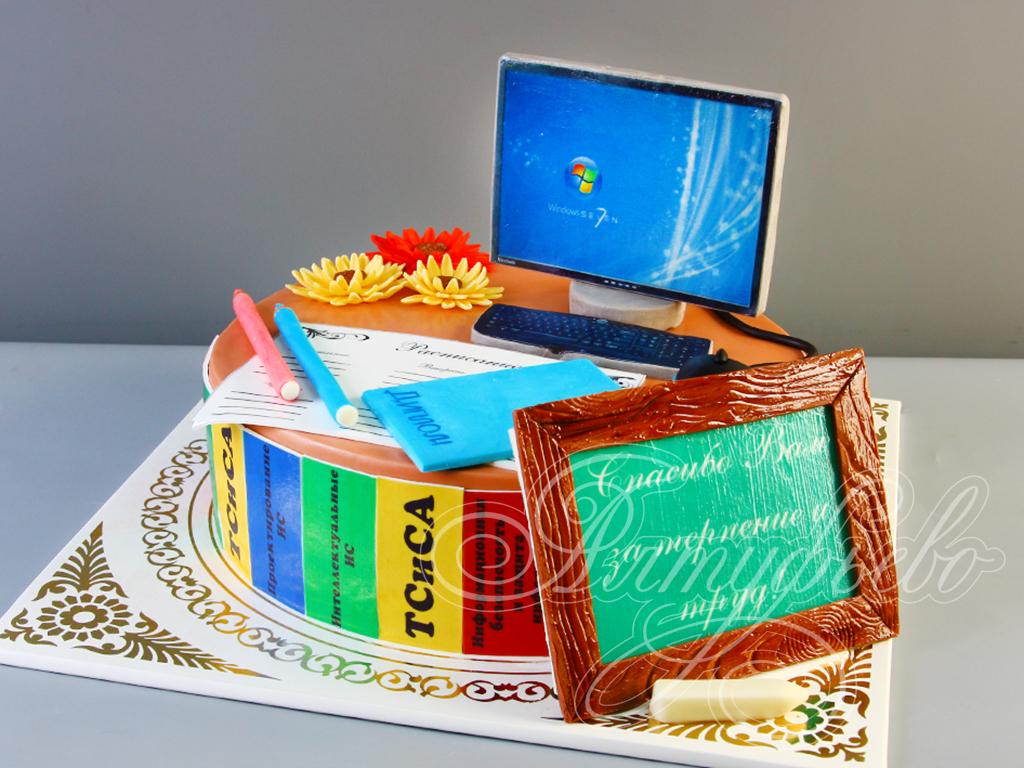 Торт «С благодарностью преподавателям»