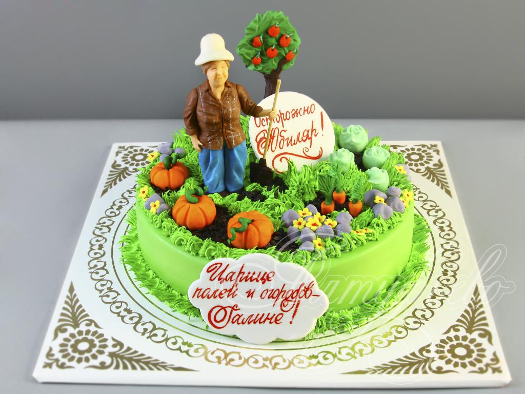Торт «Царице полей и огородов»