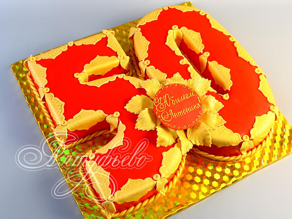 Двухъярусные торты торт два шоколада