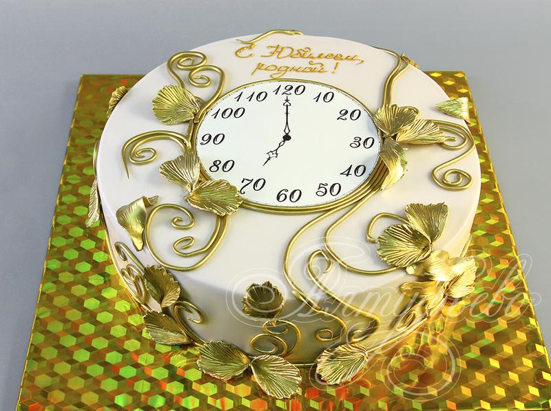 Часы стоимость торта в atmos купить ломбарде часы