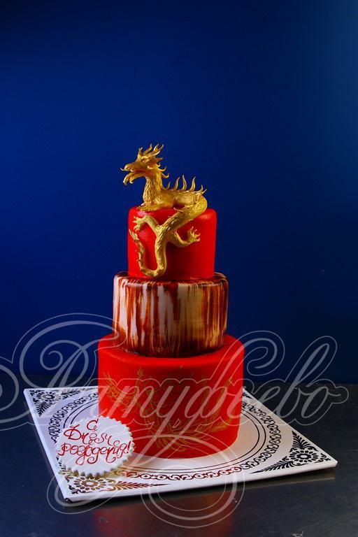 Торт С Знаком Зодиака Стрелец