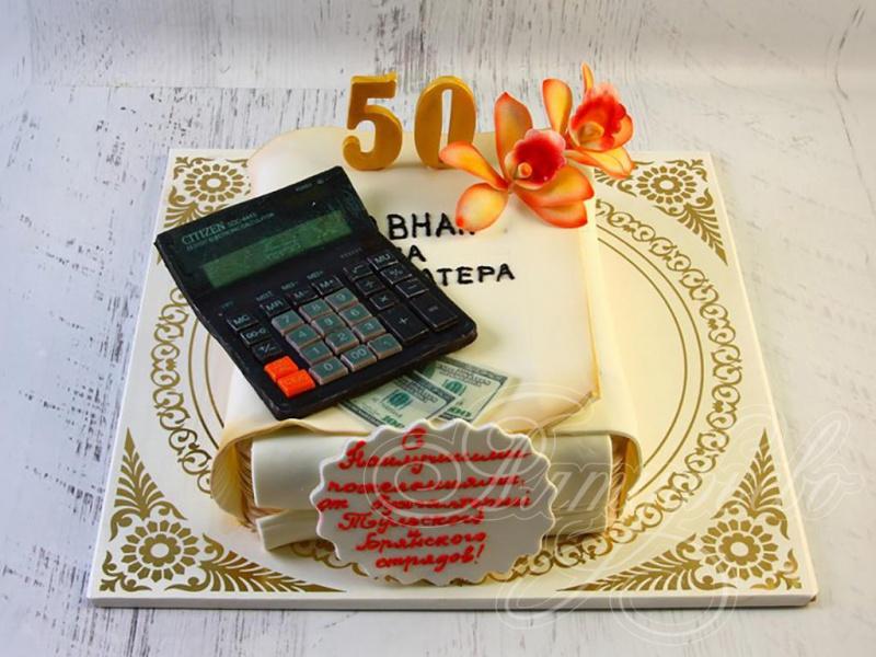 долго красивое поздравление для бухгалтера с юбилеем 50 лет то