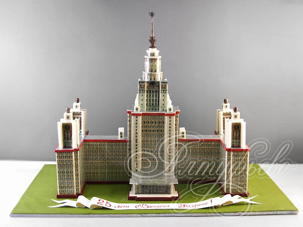 Торт МГУ